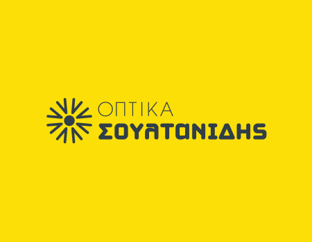 Soultanidis optical store
